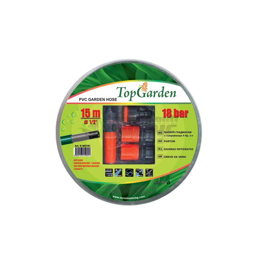 """Комплект, маркуч за вода, 1/2"""", 15 метра, 4 броя, конектори, Top Garden"""