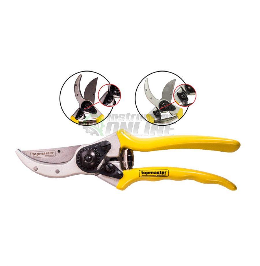 Лозарска ножица, градинарска ножица, градинска ножица, лозарска,ножица, Topmaster, Professional, 20