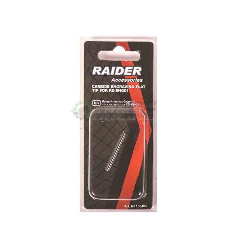 Карбиден накрайник, накрайник с плосък връх, накрайник за RD-ENG01, накрайник за гравьор, накрайник raider, Raider