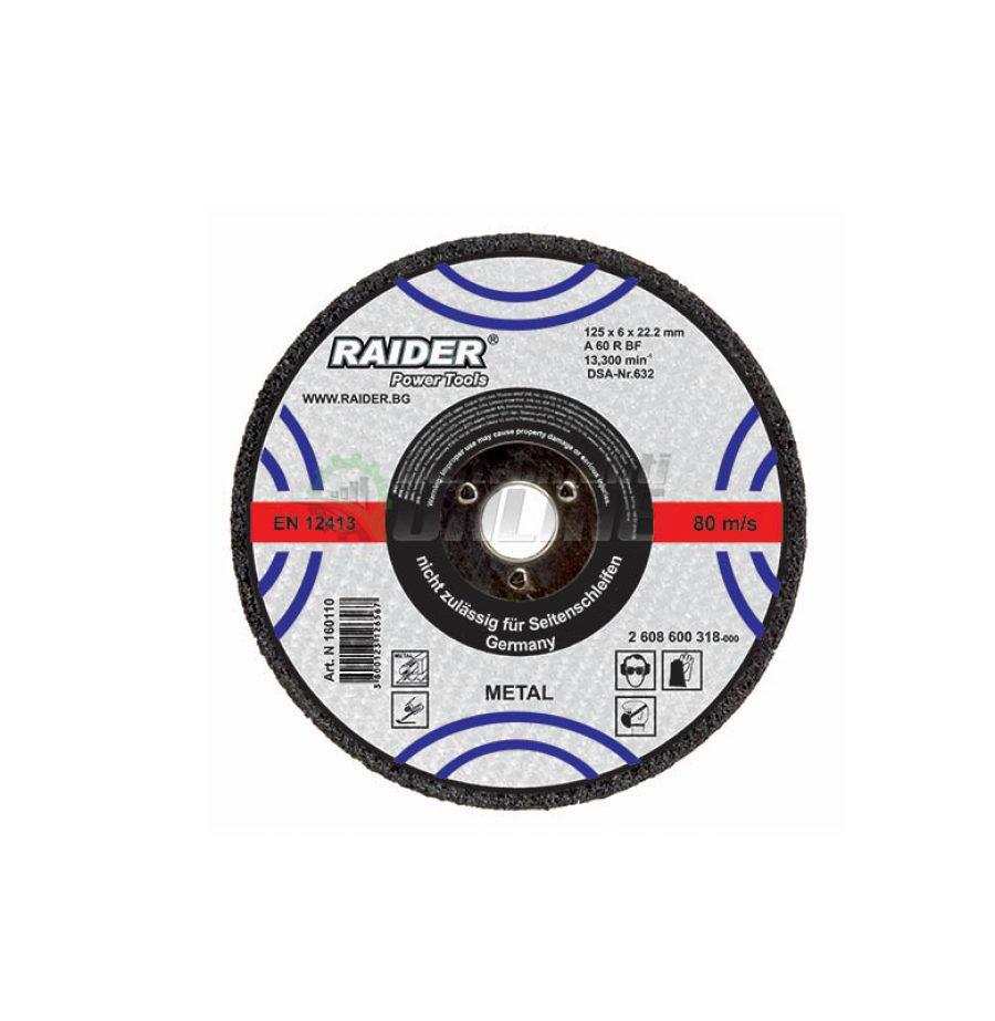 Диск за метал, диск за ъглошлайф, диск raider, 125 х 1,6 х 22,2 мм, Raider