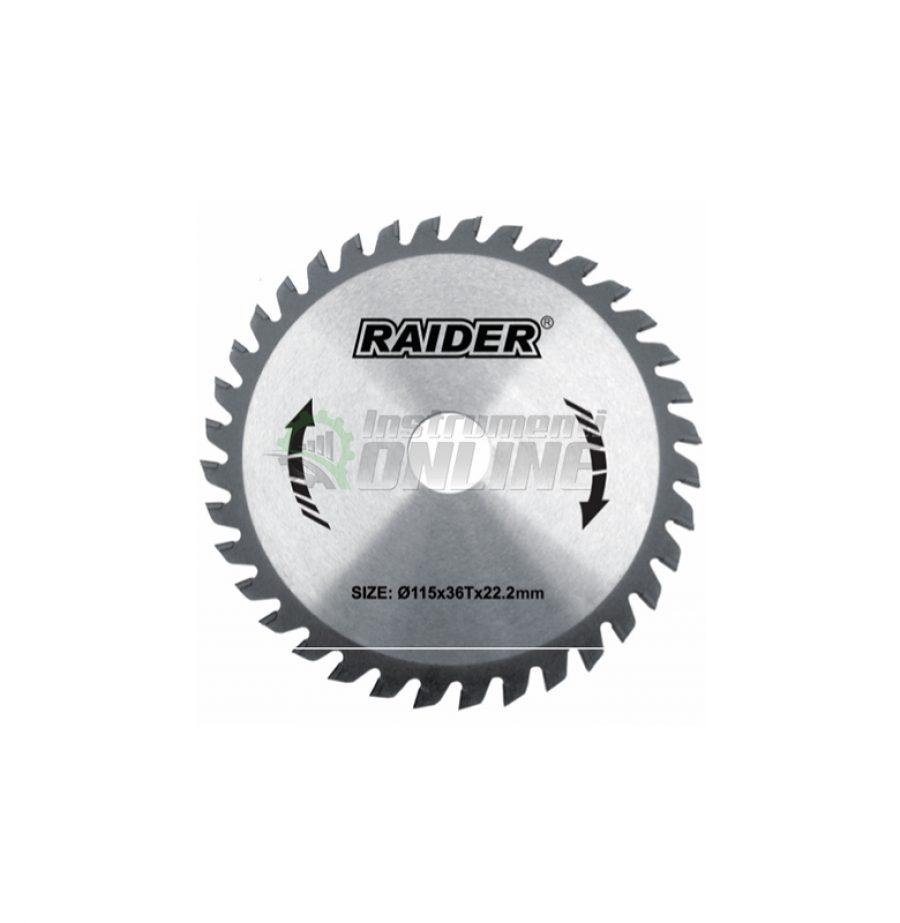 Диск за циркуляр, Диск, за циркуляр, Диск за циркуляр Raider, Raider, диск за дърво, RD-SB26