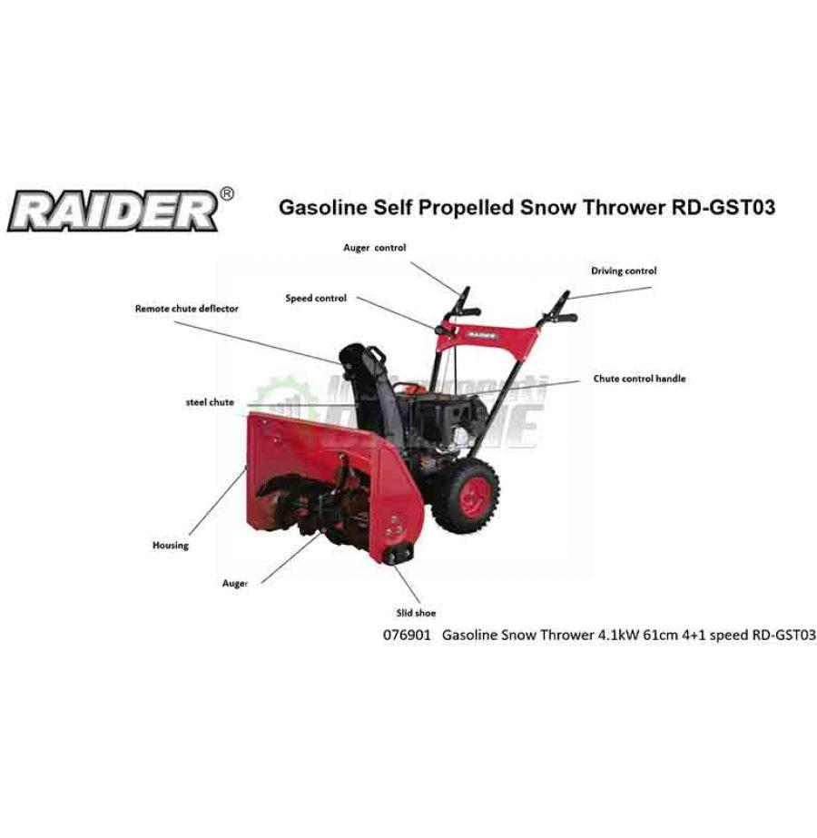 Бензинов, снегорин, 4+1 скорости, 4.1 kW, 61сm, RD-GST03, Raider