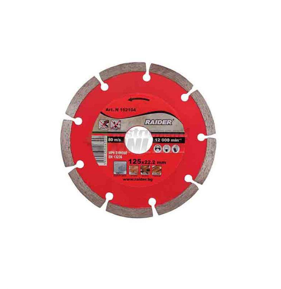 Диамантен диск , диск raider, Диамантен, диск, DRY, диск 115, RD-DD01, Raider