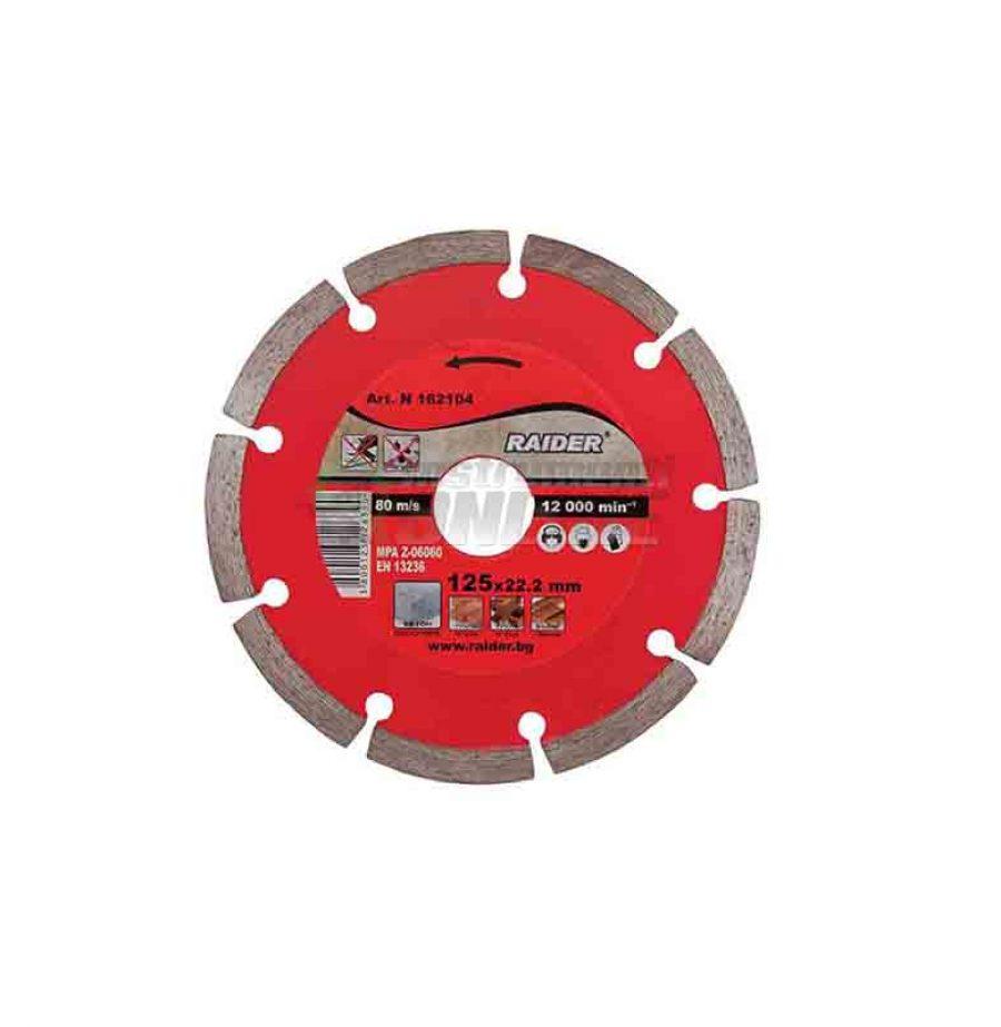 Диамантен диск , диск raider, Диамантен, диск, DRY, диск 125, RD-DD02, Raider
