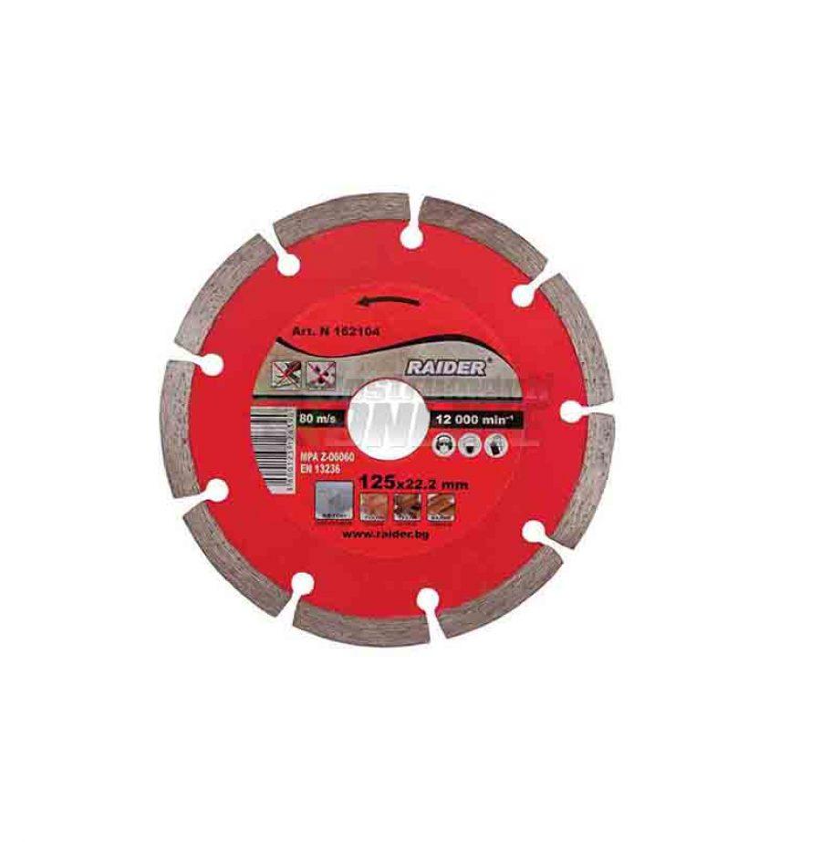 Диамантен диск , диск raider, Диамантен, диск, DRY, диск 180, RD-DD03, Raider