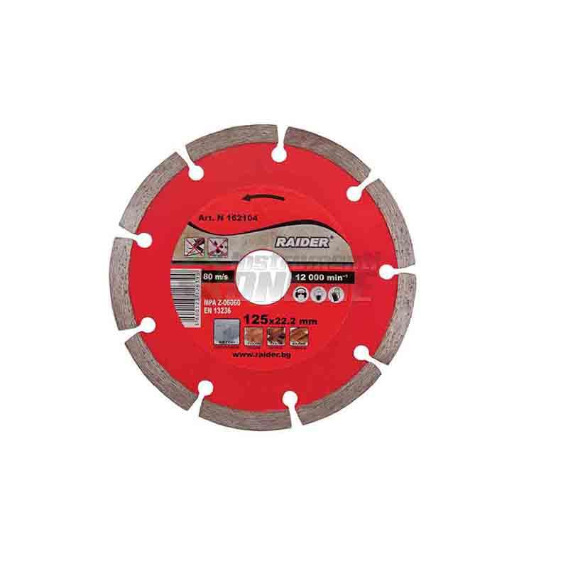 Диамантен диск , диск raider, Диамантен, диск, DRY, диск 230, RD-DD04, Raider