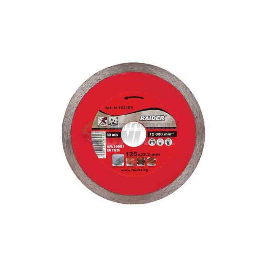 Диамантен диск , диск raider, Диамантен, диск, WET, диск 115, RD-DD04, Raider,
