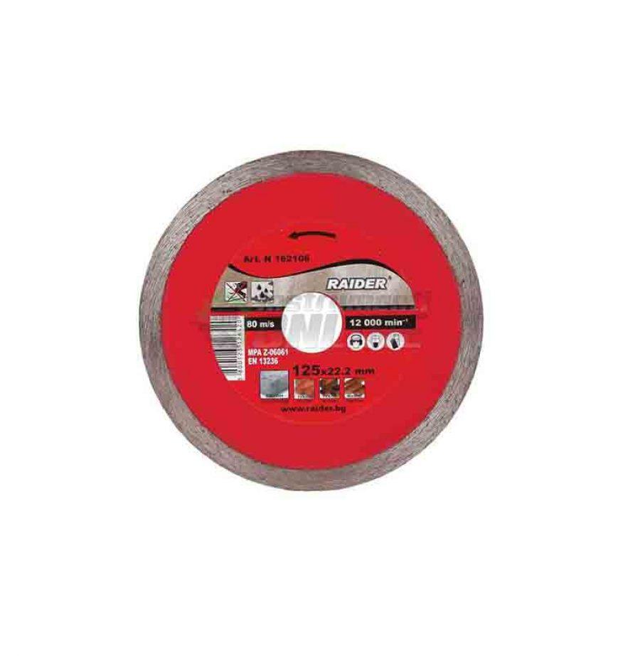 Диамантен диск , диск raider, Диамантен, диск, WET, диск 125, RD-DD04, Raider,