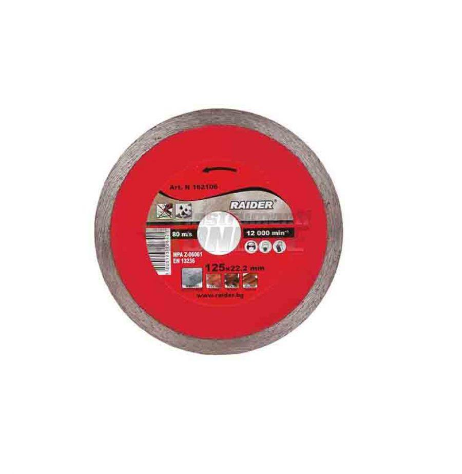 Диамантен диск , диск raider, Диамантен, диск, WET, диск 180, RD-DD04, Raider,