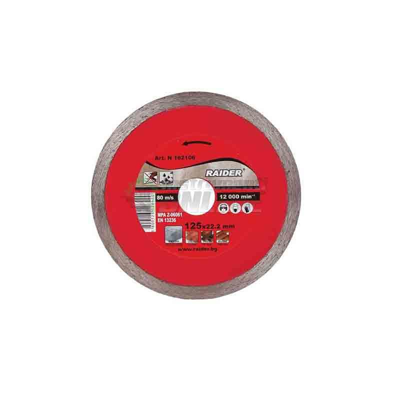 Диамантен диск WET / 200 x 22,2 мм/ RD-DD12 Raider