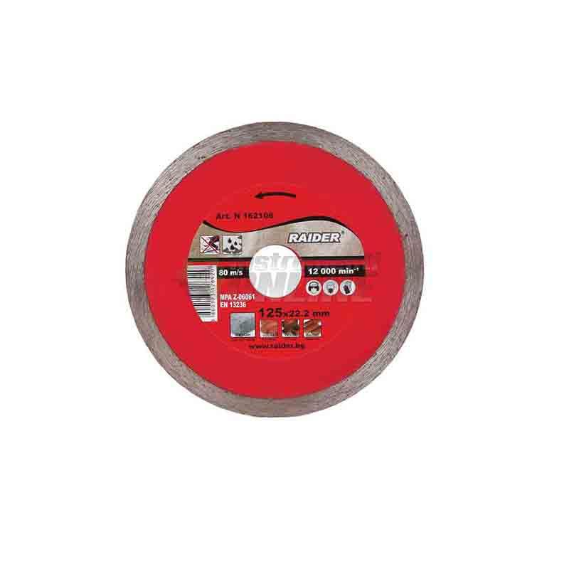 Диамантен диск WET / 230 x 22,2 мм/ RD-DD12 Raider