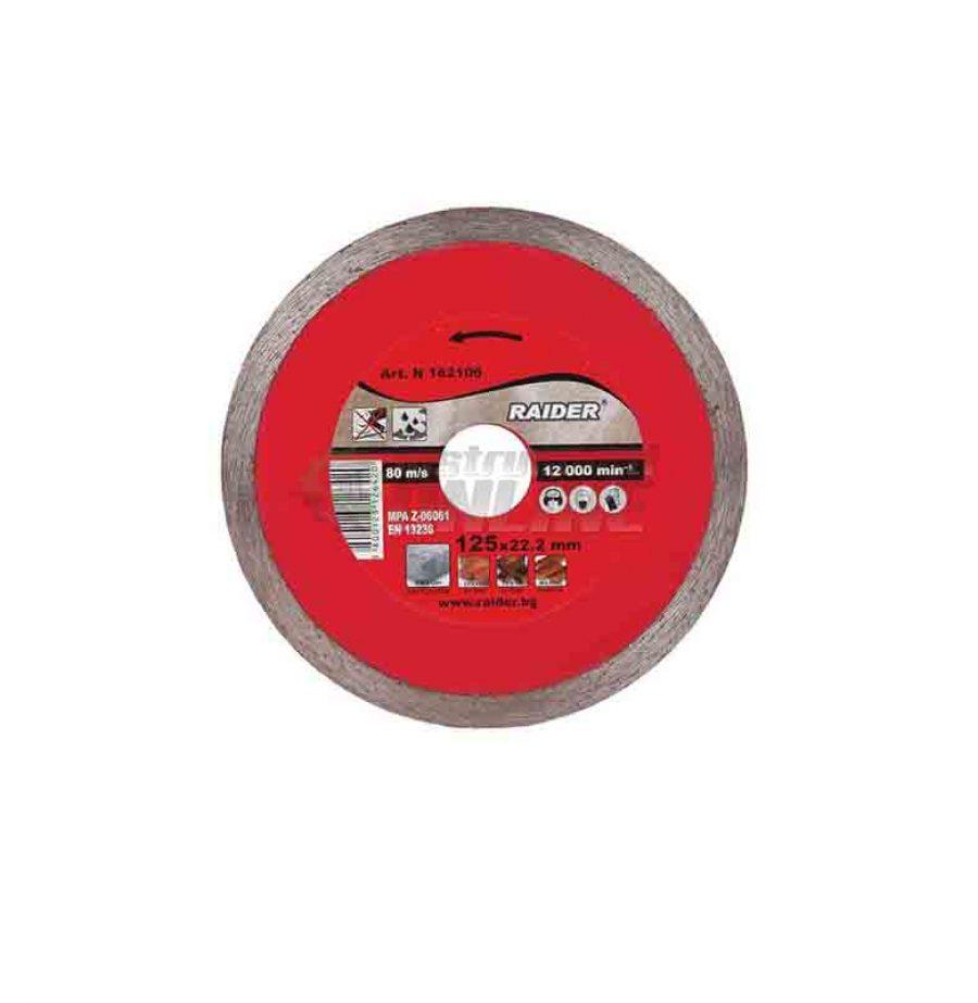 Диамантен диск , диск raider, Диамантен, диск, WET, диск 300, RD-DD04, Raider,
