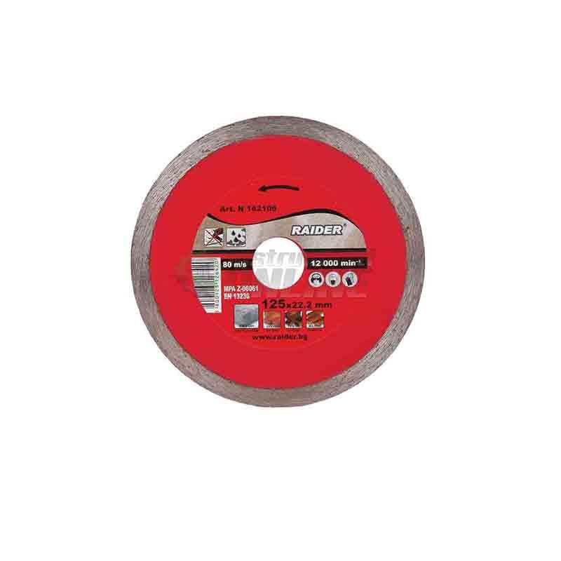 Диамантен диск WET / 300 x 25,4 мм/ RD-DD17 Raider