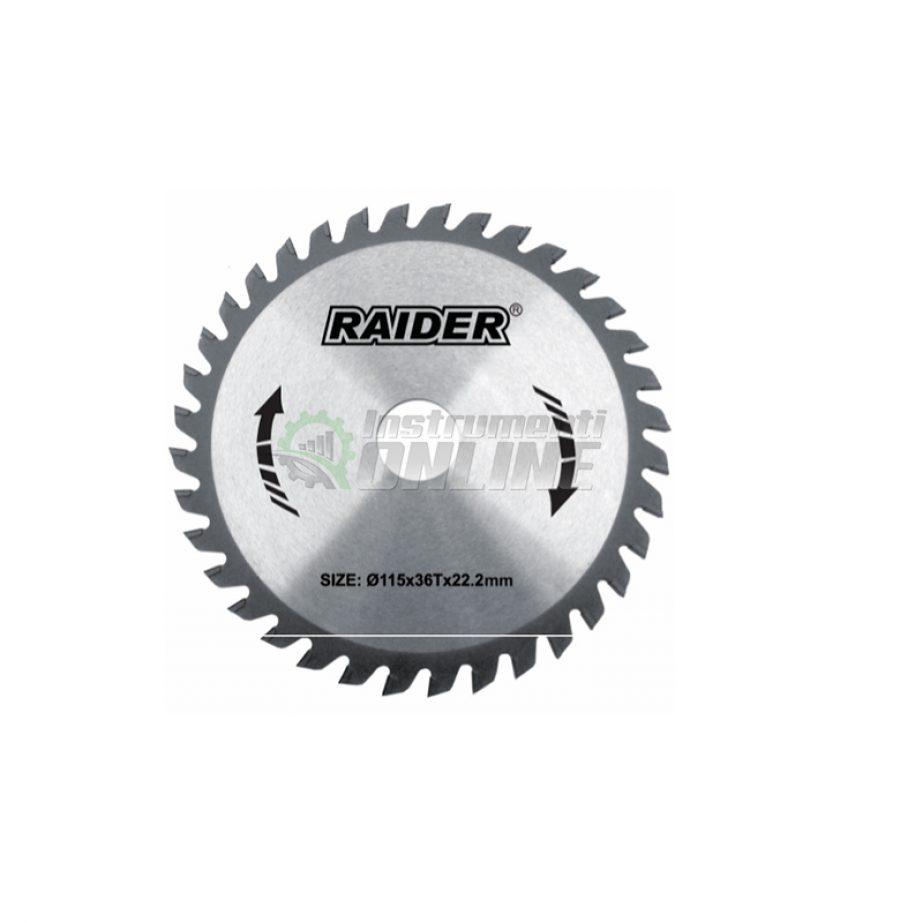 Диск за циркуляр, Диск, за циркуляр, Диск за циркуляр Raider, Raider, диск за дърво, RD-SB29
