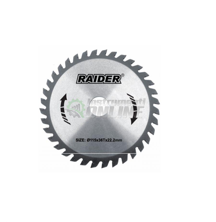Диск за циркуляр, Диск, за циркуляр, Диск за циркуляр Raider, Raider, диск за дърво, RD-SB30