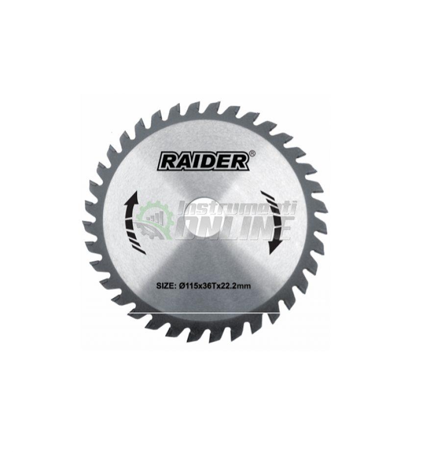 Диск за циркуляр, Диск, за циркуляр, Диск за циркуляр Raider, Raider, диск за дърво, RD-SB04