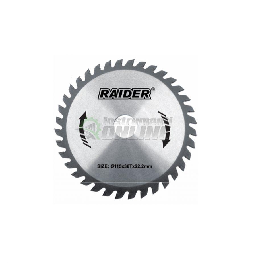 Диск за циркуляр, Диск, за циркуляр, Диск за циркуляр Raider, Raider, диск за дърво, RD-SB07