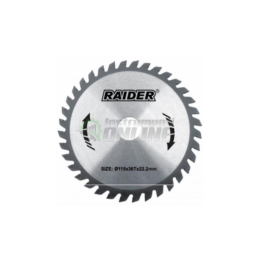 Диск за циркуляр, Диск, за циркуляр, Диск за циркуляр Raider, Raider, диск за дърво, RD-SB10