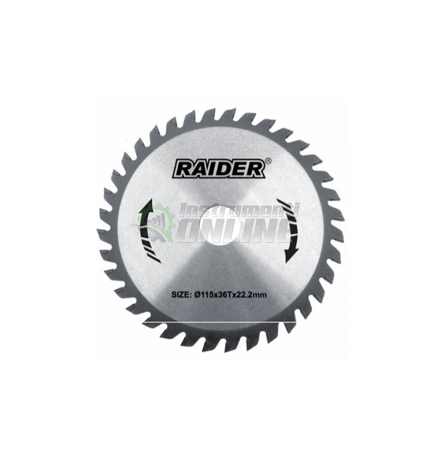 Диск за циркуляр, Диск, за циркуляр, Диск за циркуляр Raider, Raider, диск за дърво, RD-SB08