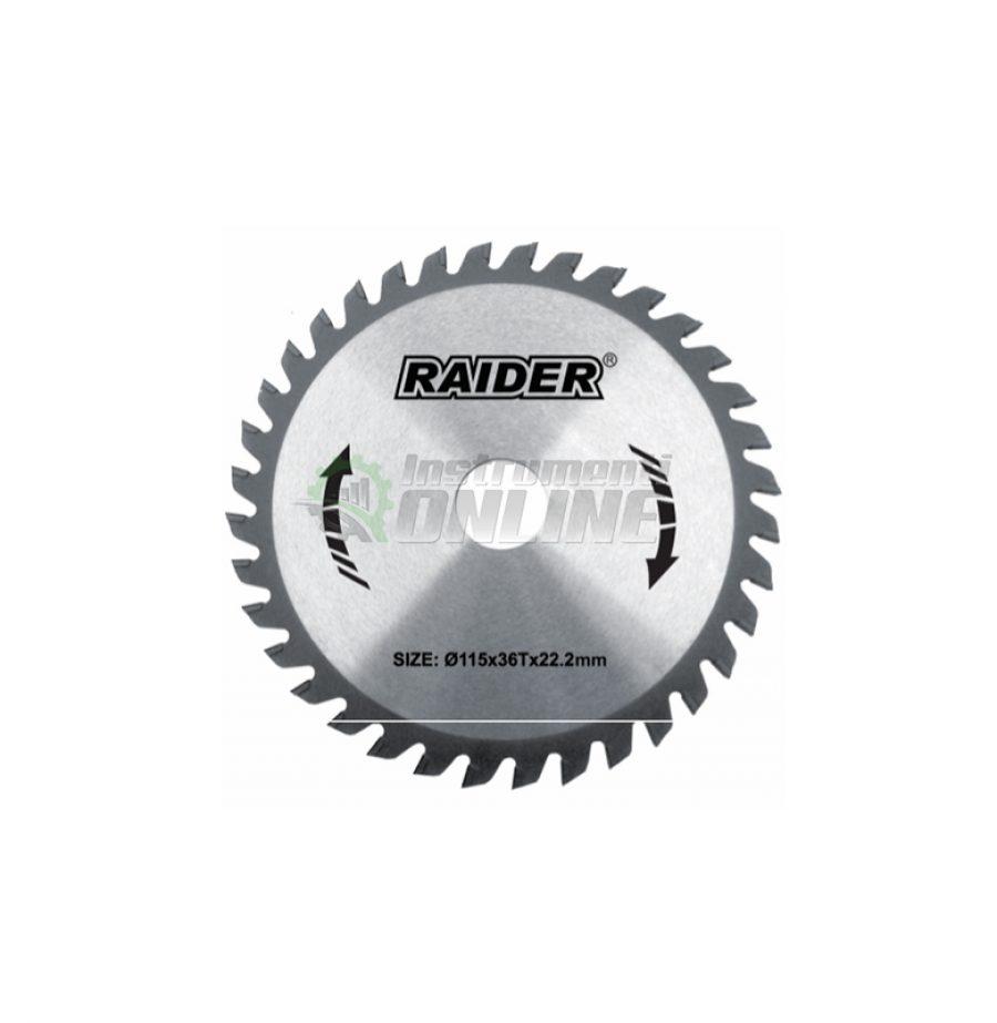 Диск за циркуляр, Диск, за циркуляр, Диск за циркуляр Raider, Raider, диск за дърво, RD-SB11