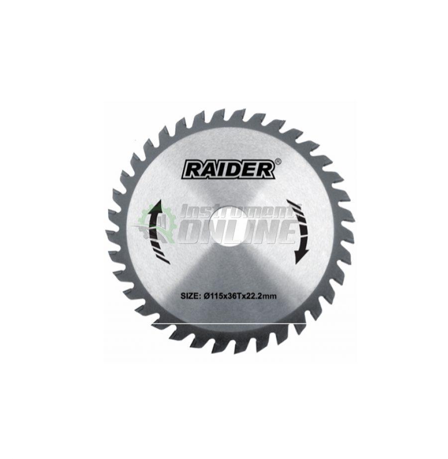 Диск за циркуляр, Диск, за циркуляр, Диск за циркуляр Raider, Raider, диск за дърво, RD-SB09