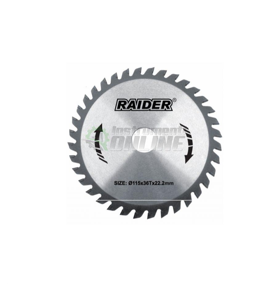 Диск за циркуляр, Диск, за циркуляр, Диск за циркуляр Raider, Raider, диск за дърво, RD-SB12