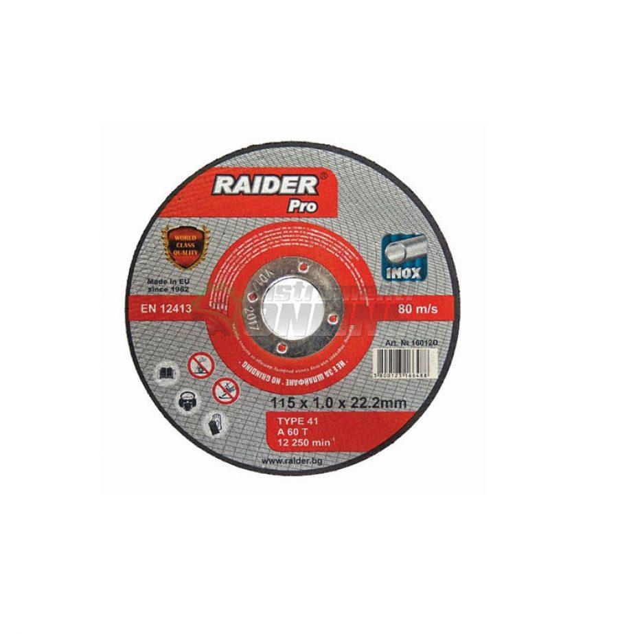 Диск за метал, диск за ъглошлайф, диск raider, 115 х 1.0 х 22.2 мм, Raider, inox, rdp, a60t