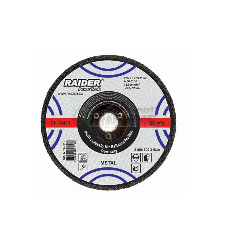 Диск за метал, диск за ъглошлайф, диск raider, 115 х 1.0 х 22,2 мм, Raider