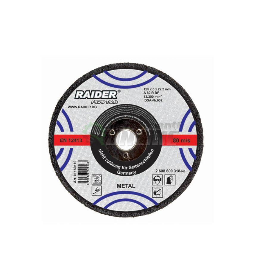 Диск за метал, диск за ъглошлайф, диск raider, 115 х 1.2 х 22,2 мм, Raider