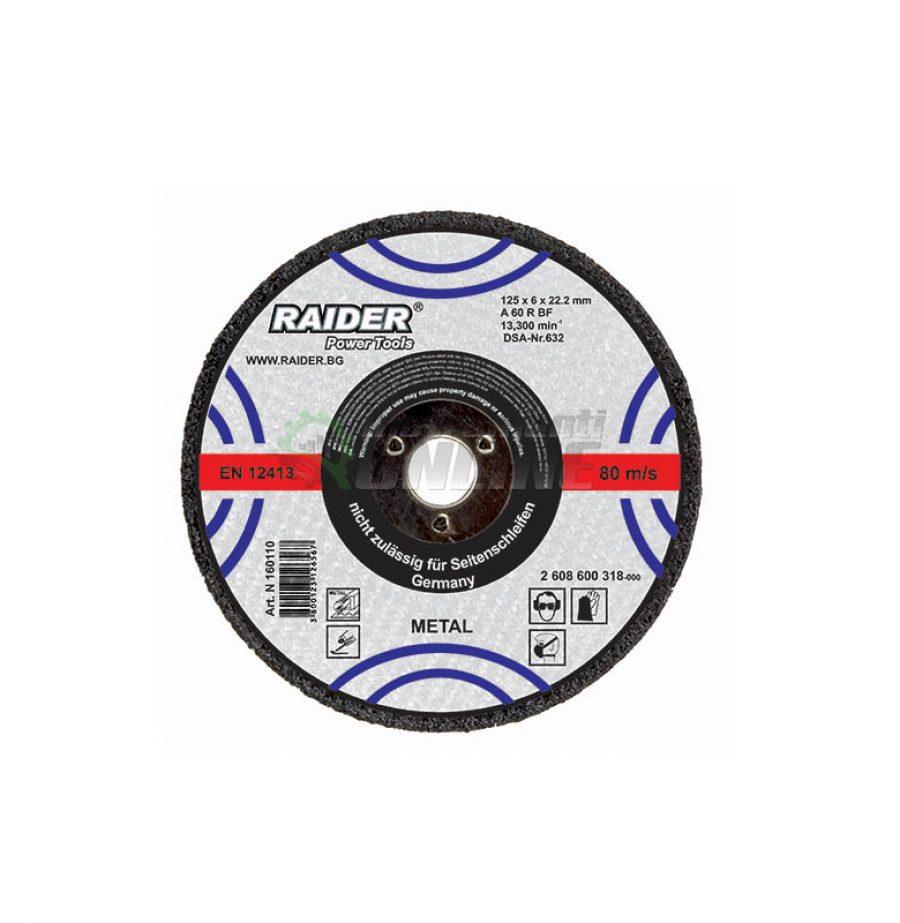 Диск за метал, диск за ъглошлайф, диск raider, 115 х 3.2 х 22,2 мм, Raider
