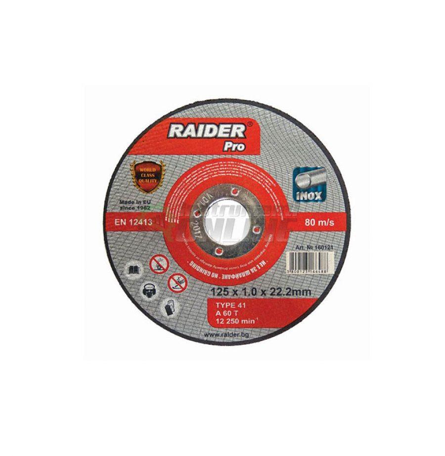 Диск за метал, диск за ъглошлайф, диск raider, 125 х 1.0 х 22.2 мм, Raider, inox, rdp, a60t
