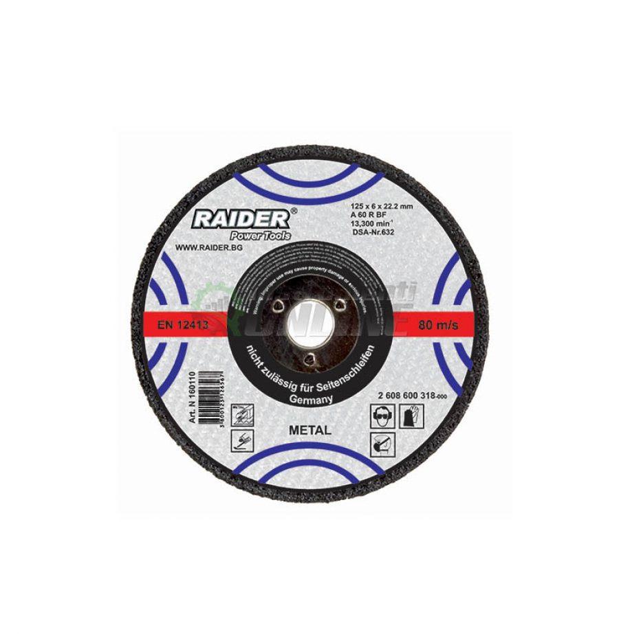 Диск за метал, диск за ъглошлайф, диск raider, 125 х 1,0 х 22,2 мм, Raider