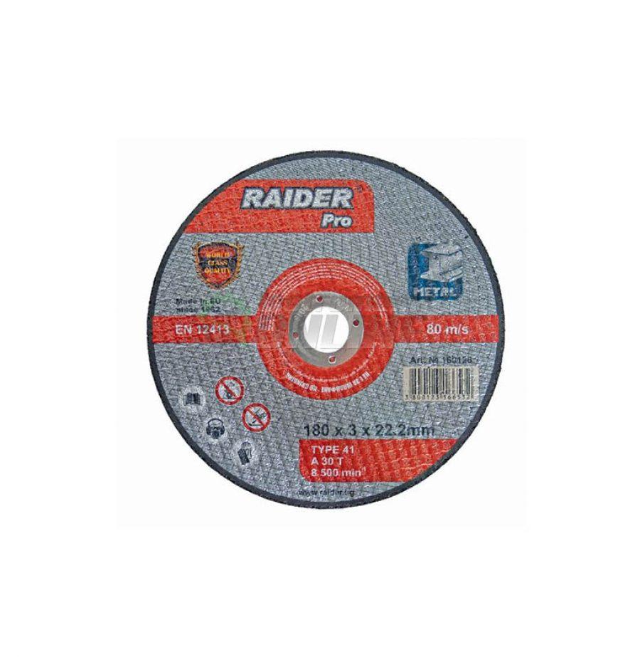 Диск за метал, диск за ъглошлайф, диск raider, 125 х 2.5 х 22.2 мм, Raider, rdp
