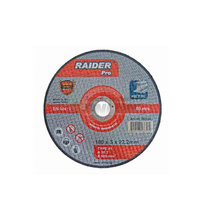 Диск за метал, диск за ъглошлайф, диск raider, 125 х 3.0 х 22.2 мм, Raider, rdp