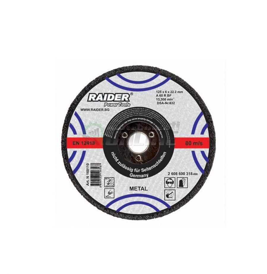 Диск за метал, диск за ъглошлайф, диск raider, 125 х 3,2 х 22,2 мм, Raider