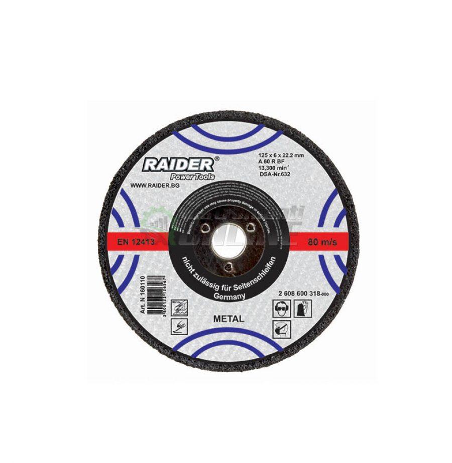 Диск за метал, диск за ъглошлайф, диск raider, 150 х 3,2 х 22,2 мм, Raider