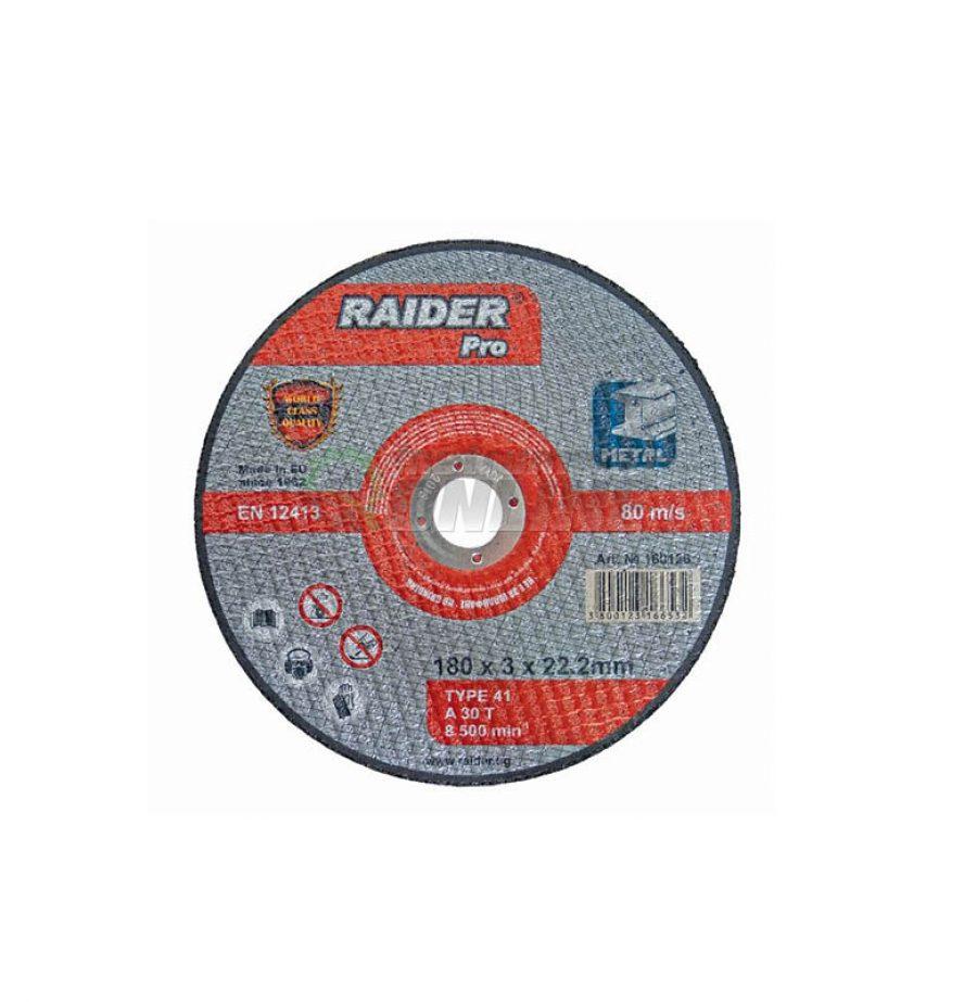 Диск за метал, диск за ъглошлайф, диск raider, 230 х 2.0 х 22.2 мм, Raider, rdp