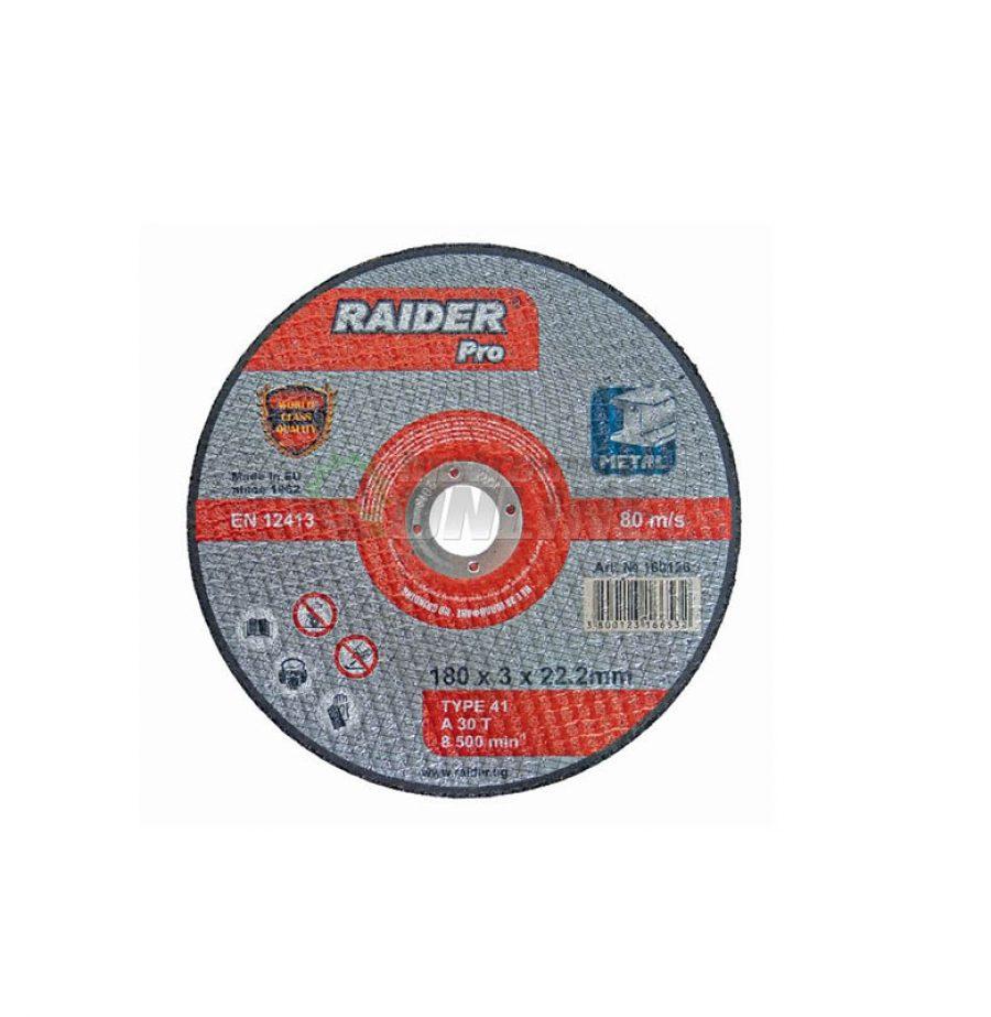 Диск за метал, диск за ъглошлайф, диск raider, 230 х 3.0 х 22.2 мм, Raider, rdp