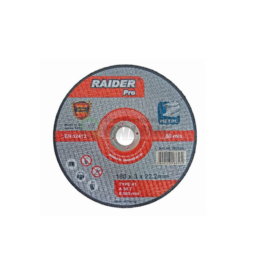 Диск за метал, диск за ъглошлайф, диск raider, 350 х 3.5 х 25.4 мм, Raider, rdp