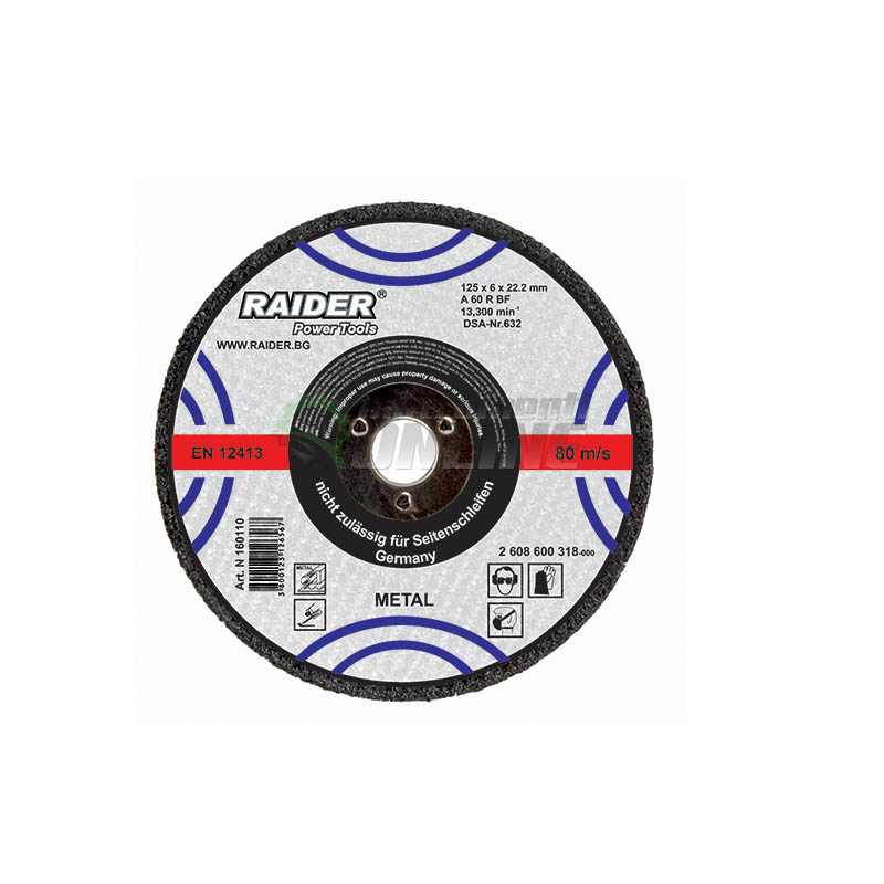 Диск за метал / 85 х 1.0 х 10 мм / Raider
