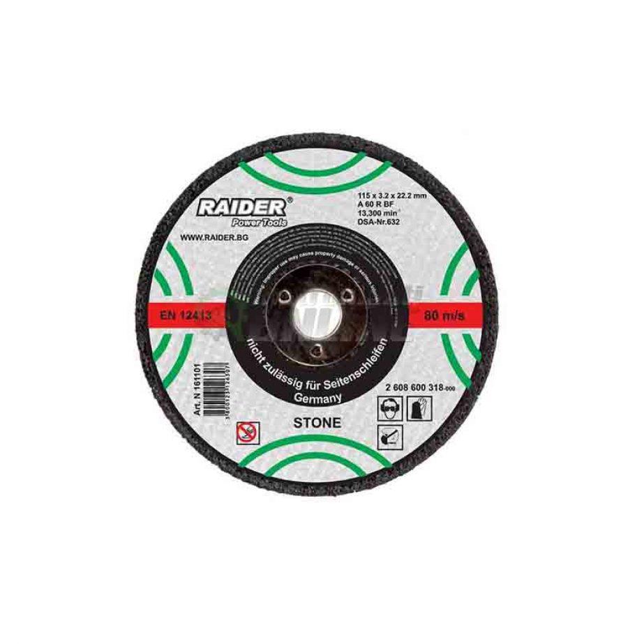Диск за неметал, диск за ъглошлайф, диск raider, 115 х 3.2 х 22.2 мм мм мм, Raider