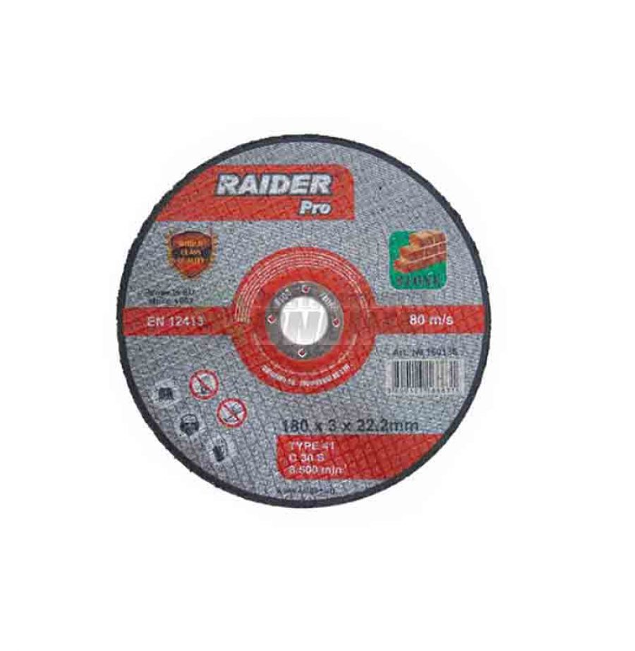 Диск за неметал, диск за ъглошлайф, диск raider, 125 х 3.0 х 22.2 мм мм мм, Raider, RDP