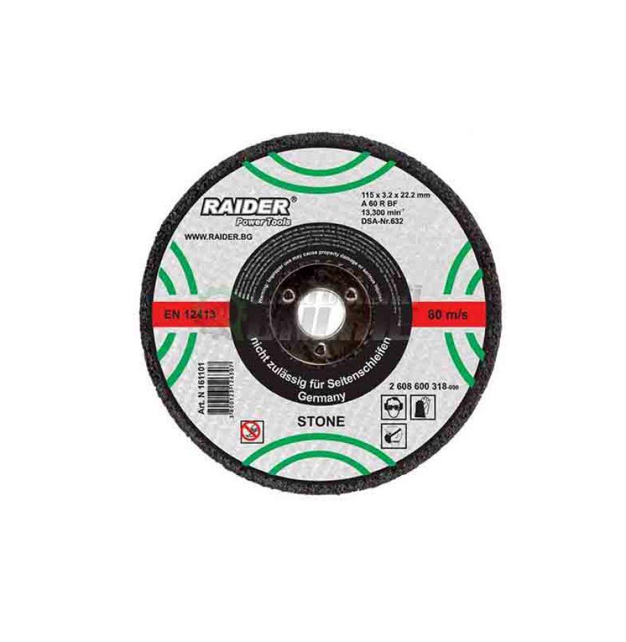 Диск за неметал, диск за ъглошлайф, диск raider, 180 х 3.0 х 22.2 мм мм мм, Raider