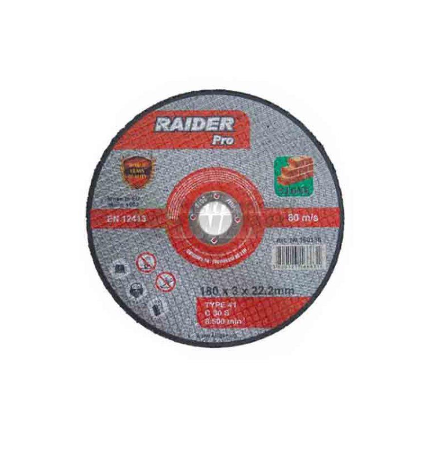 Диск за неметал, диск за ъглошлайф, диск raider, 180 х 3.2 х 22.2 мм мм мм, Raider, RDP