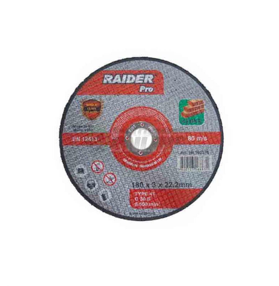 Диск за неметал, диск за ъглошлайф, диск raider, 230 х 3.2 х 22.2 мм мм мм, Raider, RDP