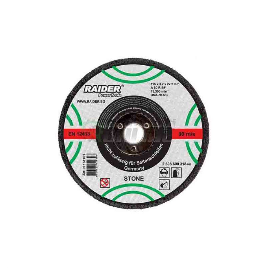 Диск за неметал, диск за ъглошлайф, диск raider, 230 х 3.2 х 22.2 мм мм мм, Raider
