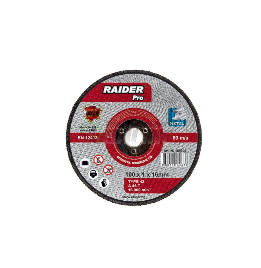 диск raider, Диск, пневматичен ъглошлайф, диск за ъглошлайф, диск за метал, 100 x 1 x 16 мм, Raider