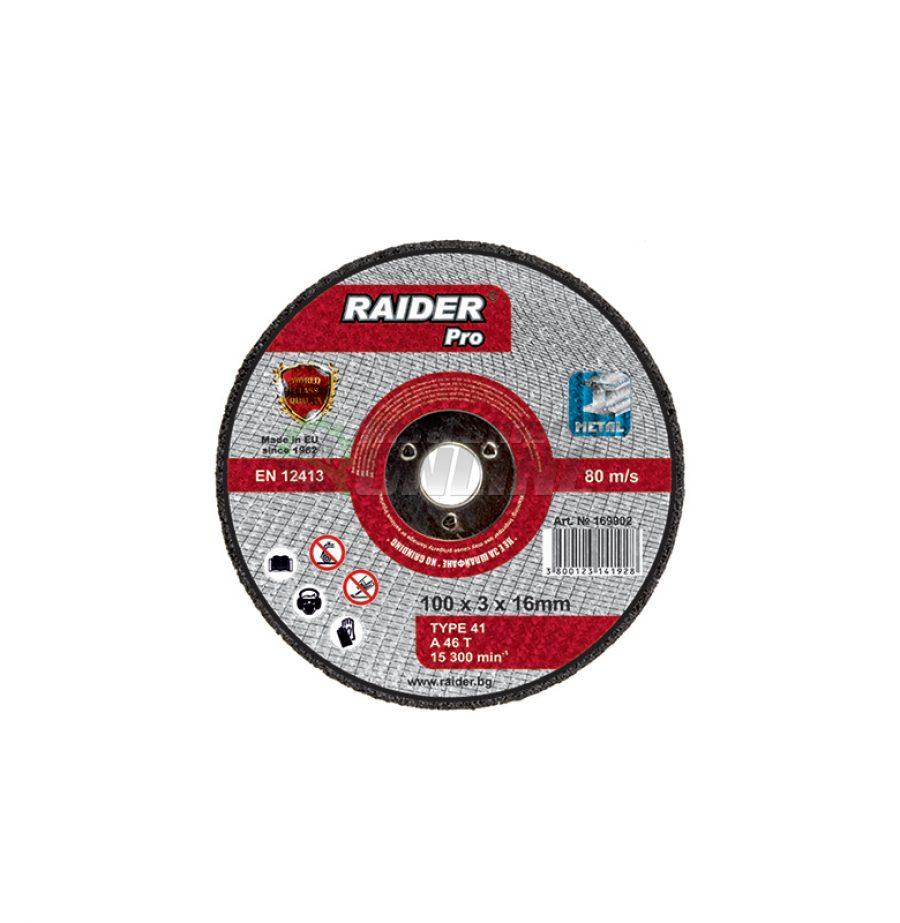 диск raider, Диск, пневматичен ъглошлайф, диск за ъглошлайф, диск за метал, 100 x 3 x 16 мм, Raider