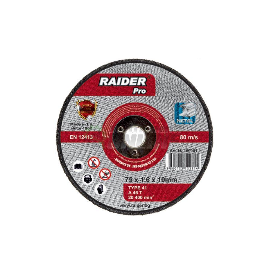 диск raider, Диск, пневматична резачка, диск за метал, 75 x 1.6 x 10 мм, Raider