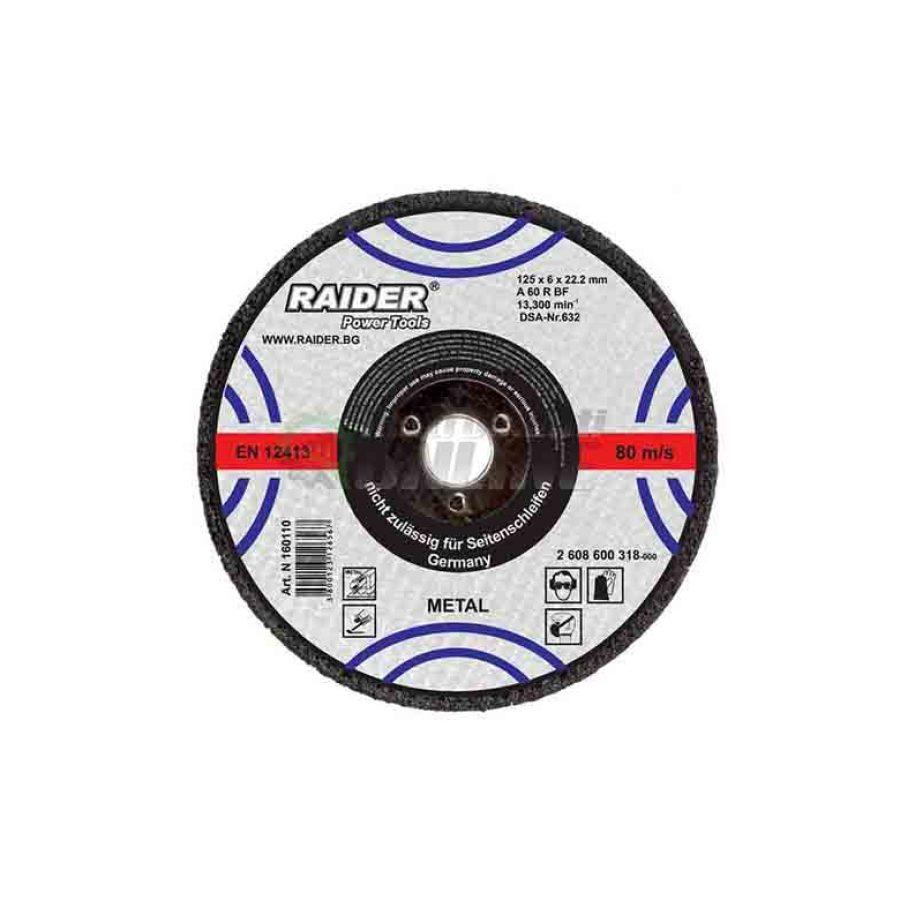 Диск за метал, диск за ъглошлайф, диск raider, 115 х 6.0 х 22.2 мм мм мм, Raider, диск за шлайфане